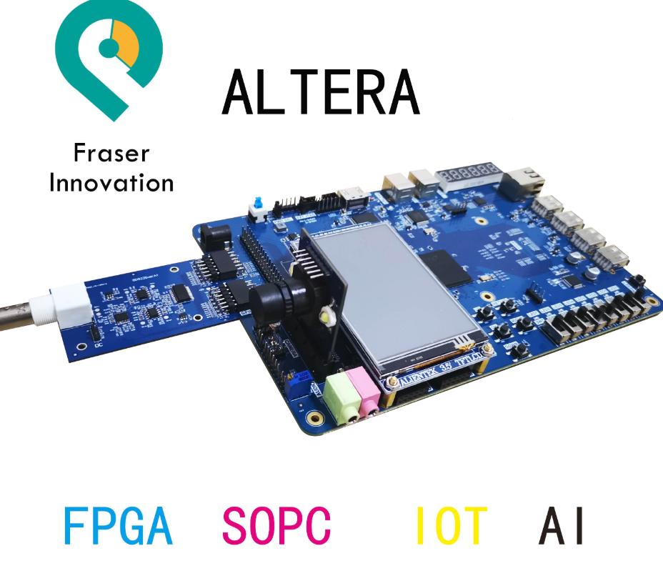 ALTERA FPGA RISC-V CPU Two-In-One JTAG